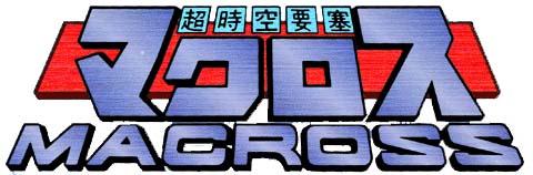 macross_logo