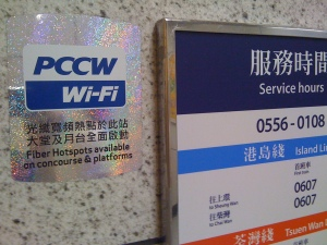 PCCW en MTR metro HongKong